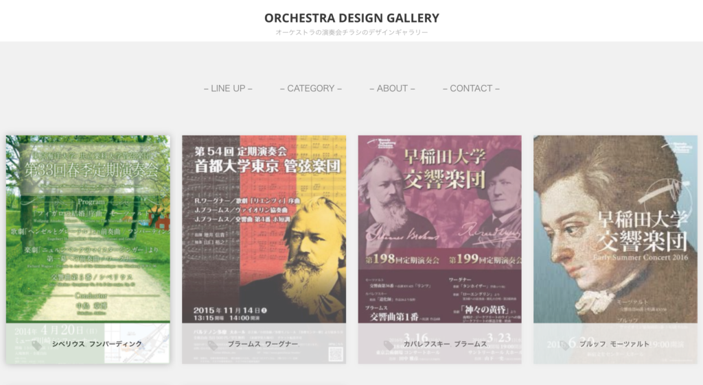 ORCHESTRA DESIGN GALLERY
